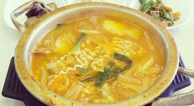 Photo of Korean Restaurant Restaurant Namsan (남산) at 3613 W 6th St, Los Angeles, CA 90020, United States