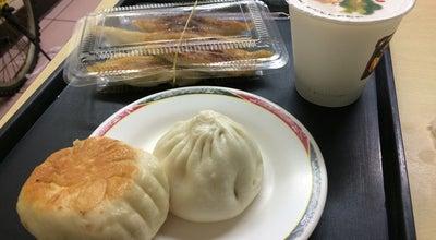 Photo of Taiwanese Restaurant 世界豆漿大王 World Soymilk King at 永和路二段284號, 新北市 234, Taiwan