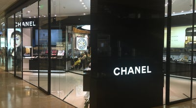 Photo of Boutique CHANEL Boutique at 383 Tianhe Road, Guangzhou 510620, China