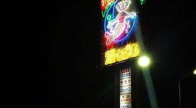 Photo of Spa 湯〜とぴあ at Japan