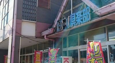 Photo of Arcade プレイランドサーカス 松江店 at 松江北1丁目3-13, 和歌山市 640-8425, Japan