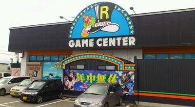 Photo of Arcade プレイランド カケオ at 上袋732-2, 富山市 939-8071, Japan