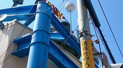 Photo of Arcade ゲーム ザ★ゴリラ 和泉店 at 伏屋町4-10-51, 和泉市 594-0031, Japan