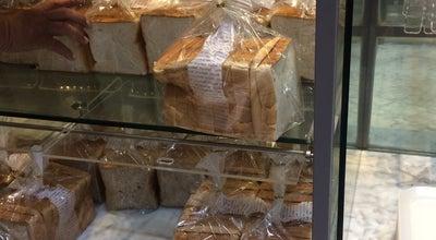 Photo of Bakery Breadtalk at Sm City Lipa, Lipa City, Philippines