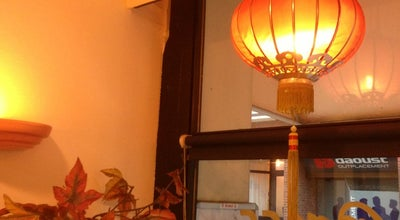 Photo of Chinese Restaurant Orient Express at Rue De Namur,  104, Nivelles 1400, Belgium