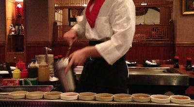 Photo of Sushi Restaurant Samurai Sushi & Hibachi at 6969 N Port Washington Rd, Milwaukee, WI 53217, United States