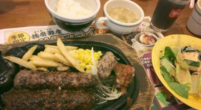 Photo of Steakhouse ブロンコビリー 西尾店(Bronco Billy) at 矢曽根町赤地72-1, 西尾市, Japan