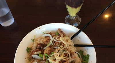 Photo of Vietnamese Restaurant Triple Coconut Tree at 4126 E Hastings St, Burnaby, BC, Canada
