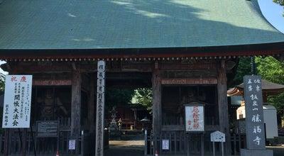 Photo of Temple 飯泉山勝福寺 at 飯泉1143, 小田原市, Japan