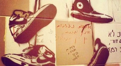 Photo of Bar 4:20 at Israel