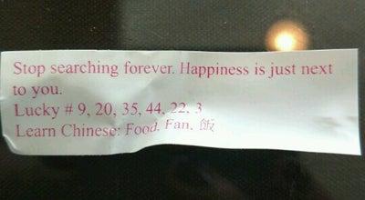 Photo of Chinese Restaurant Shanghai Pine Garden at 300 Marine Ave, Newport Beach, CA 92662, United States