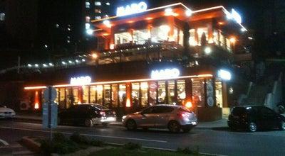 Photo of Cafe Mado at Başakşehir 4.etap 2.kısım Mevlana Celaleddin Rumi Cad., İstanbul, Turkey