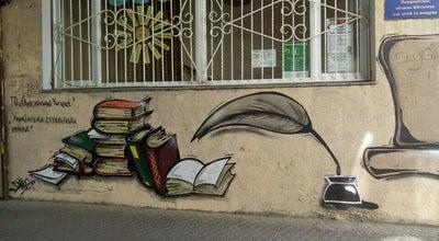 Photo of Library Закарпатська обласна бібліотека для дітей та юнацтва at Вул. Волошина, 20, Ужгород 88000, Ukraine