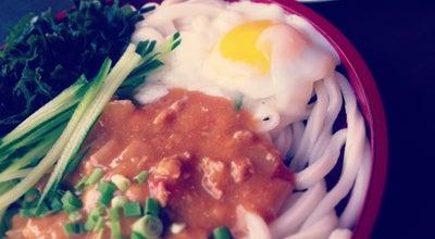 Photo of Food Sanuki Udon at 9, Jalan Bukit Desa 5, Kuala Lumpur 58100, Malaysia