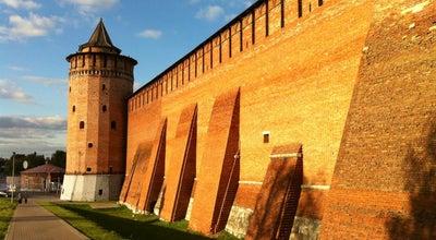 Photo of Historic Site Коломенский кремль at Ул. Лажечникова, 5, Коломна 140400, Russia