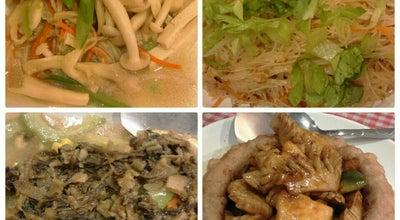 Photo of Vegetarian / Vegan Restaurant Shan Cafe Vegetarian Cuisine at Malaysia
