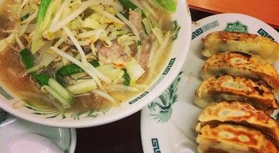 Photo of Ramen / Noodle House 日高屋 志木南口店 at 東北2丁目31-15, 新座市 352-0001, Japan