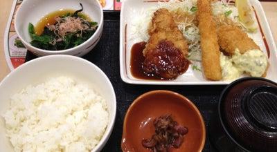 Photo of Diner ガスト 志木駅前店 at 東北2-30-16, 新座市 352-0001, Japan