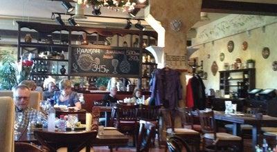 Photo of Italian Restaurant Траттория Пармезан at Ул. К. Маркса, 18, Калининград, Russia