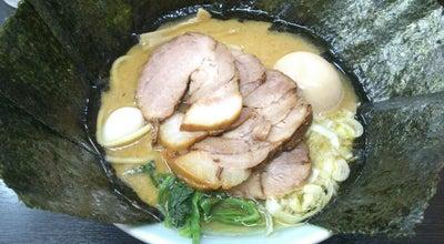 Photo of Food 松壱家 藤沢本店 at 藤沢991-20, 藤沢市 251-0052, Japan