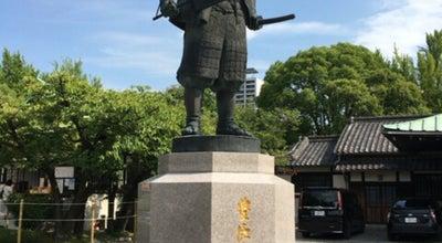 Photo of Outdoor Sculpture 豊臣秀吉公像 at 中央区大阪城2-1, Chūō 540-0002, Japan