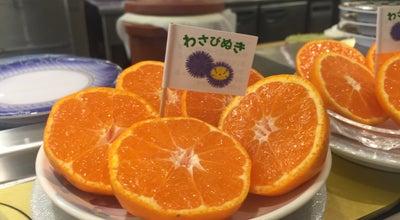 Photo of Sushi Restaurant がってん寿司 和光店 at 本町23-4, 和光市 351-0114, Japan