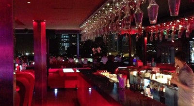 Photo of Lounge Bar Rouge at 7/f, Bund 18, 18 Zhongshan Rd. East-1, Shanghai, Sh 200002, China