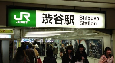 Photo of Train Station 渋谷駅 (Shibuya Sta.) at 道玄坂1-1-1, 渋谷区 150-0043, Japan