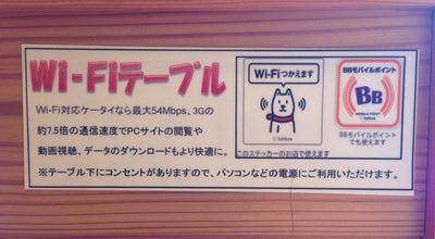 Photo of Cafe コメダ珈琲店 掛川宮脇店 at 宮脇404-7, 掛川市 436-0086, Japan