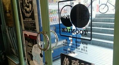 Photo of Rock Club 高松 TOONICE at Takamatsu, Japan, Japan