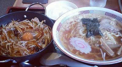 Photo of Ramen / Noodle House がんこ一番 at 土師1285-19, 笠間市, Japan