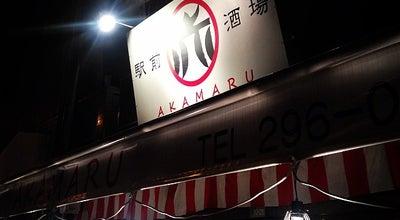 Photo of Sake Bar 駅前酒場 赤まる 横川店 at 横川町3丁目10-28, 広島市西区 733-0011, Japan