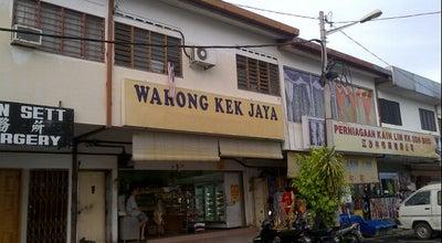Photo of Bakery Warong Kek Jaya Kuala Kangsar at Malaysia