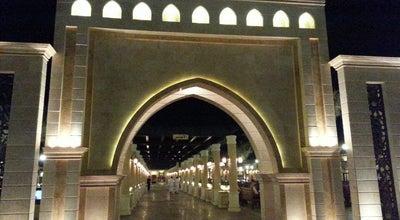 Photo of Coffee Shop سهاري أبو طربوش   Abu Tarboush at طريق الكازينوهات, Medina, Saudi Arabia