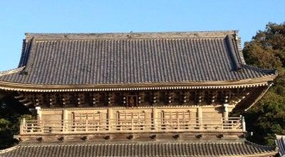 Photo of Buddhist Temple 天照山 光明寺 at 材木座6-17-19, 鎌倉市 248-0013, Japan