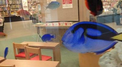 Photo of Bookstore 有隣堂 テラスモール湘南店 at 辻堂神台1-3-1, 藤沢市 251-0041, Japan
