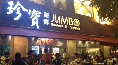 Photo of Seafood Restaurant Jumbo Seafood Restaurant at #01-01/02, Riverside Point, Clarke Quay 058282, Singapore