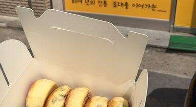 Photo of Bakery 최영화빵 at 북정로 6, Kyonju, South Korea