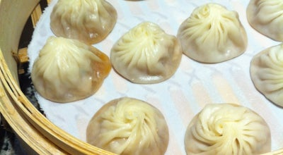 Photo of Dumpling Restaurant Din Tai Fung 鼎泰豐 at Level 4, Wisma Atria, Singapore 238877, Singapore