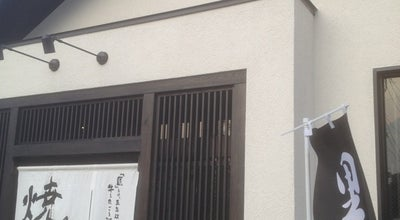 Photo of BBQ Joint 牛匠仁や at Japan