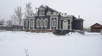 Photo of Museum Дом и усадьба Трубецких, Музей декабристов at Ул. Дзержинского, 64, Иркутск, Russia