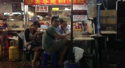 Photo of Breakfast Spot Gurney Drive (Penang ) at Penang, Malaysia