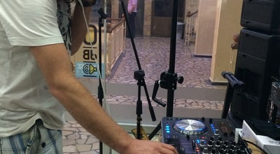 Photo of Music Venue Kedi Müzik Ses Işık Sistemleri at Cemaliyemah.salih Omurtak Cad.doğanlar İş Merkezi, Çorlu 59860, Turkey