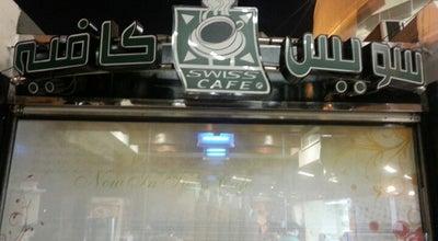 Photo of Cafe Swiss Café | سويس كافيه at سوق جرير مول, المدينة المنورة, Saudi Arabia