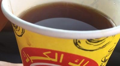 Photo of Tea Room ملك الكرك at ام الحصم, Bahrain