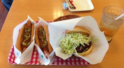 Photo of Burger Joint モスバーガー 熊本健軍店 at 東区花立1丁目4-13, 熊本市, Japan