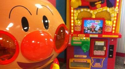 Photo of Arcade キャッツアイ ビッグ東苗穂 at 東苗穂3条2丁目, 札幌市東区 007-0803, Japan