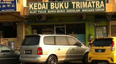 Photo of Bookstore Kedai Buku Trimatra at Malaysia