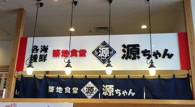 Photo of Japanese Restaurant 築地食堂 源ちゃん at 岬町3-4, Omuta, Japan