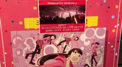 Photo of Rock Club 町田act at Japan